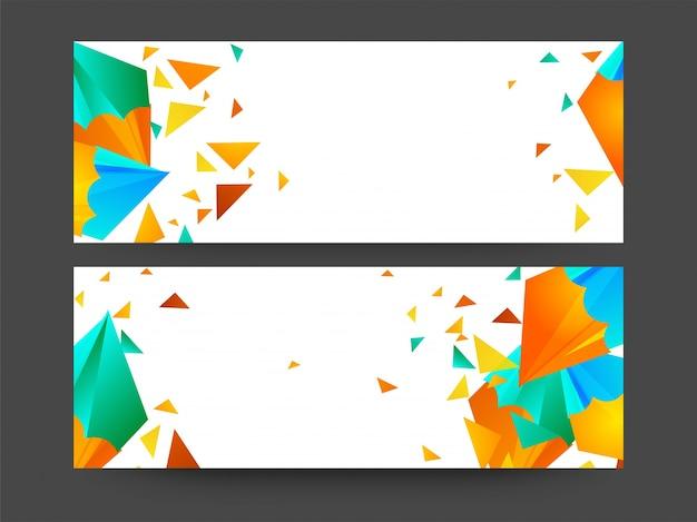 Cabeçalho ou banner do site decorado com design geométrico abstrato colorido.