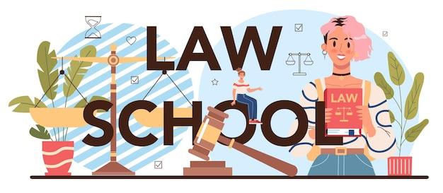 Cabeçalho tipográfico da faculdade de direito. educação sobre punição e julgamento. curso de jurisprudência. idéia de culpa e inocência. ilustração vetorial no estilo cartoon