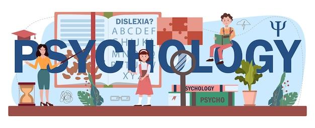 Cabeçalho tipográfico de psicologia. curso escolar de saúde mental e emocional. crianças psicólogas escolares e aconselhamento aos pais. ilustração vetorial plana