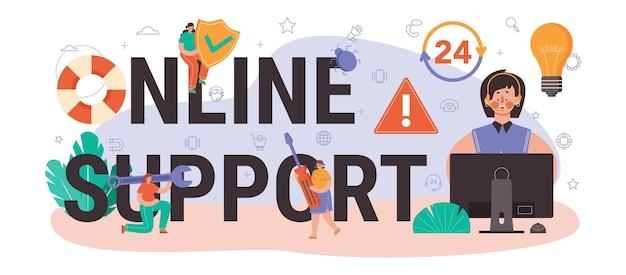 Cabeçalho tipográfico de suporte online. o consultor ajuda um cliente com problemas técnicos, fornecendo informações de configuração ao cliente. solução de problemas. ilustração vetorial plana