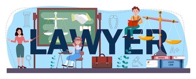 Cabeçalho tipográfico do advogado. educação sobre punição e julgamento. curso escolar de jurisprudência. idéia de culpa e inocência. ilustração vetorial no estilo cartoon