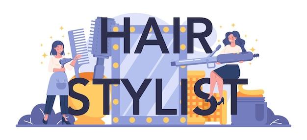 Cabeçalho tipográfico do estilista de cabelo. idéia de cuidados com os cabelos no salão.