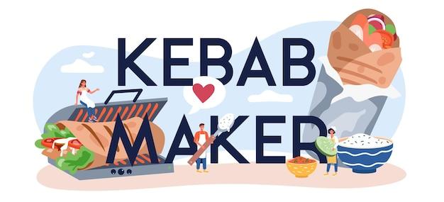 Cabeçalho tipográfico do fabricante de kebab, conceito de comida de rua