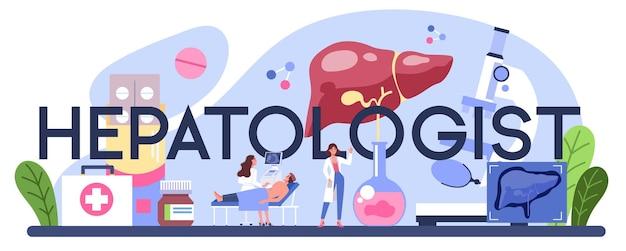 Cabeçalho tipográfico do hepatologista Vetor Premium