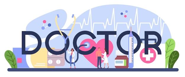 Cabeçalho tipográfico médico