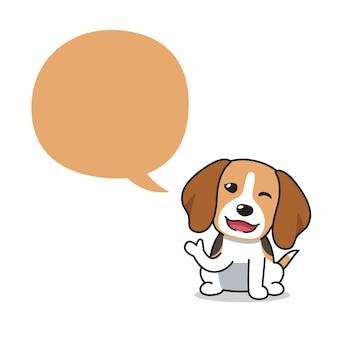 Cachorro beagle de personagem de desenho animado com balão para design.