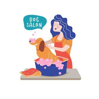 Cachorro bonito no salão de beleza. mulher lava cachorro. conceito de cuidados com o cão. mão-extraídas ilustração vetorial. ilustração vetorial para salão de cabeleireiro para animais de estimação, loja de estilos e cuidados pessoais, loja de animais para cães e gatos