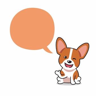 Cachorro corgi de personagem de desenho animado com balão de fala