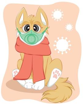 Cachorro vestindo as máscaras de ilustração vetorial. isolado.