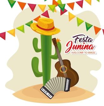 Cacto com guitarra de chapéu e acordeão sobre ilustração em vetor junina festa fundo branco