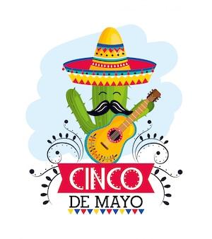 Cacto planta com chapéu e guitarra para evento mexicano
