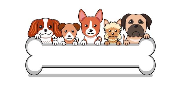 Cães bonitos dos desenhos animados de vetor com osso grande para o projeto.