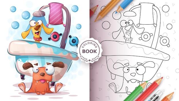 Cães se lavam no banho - página para colorir