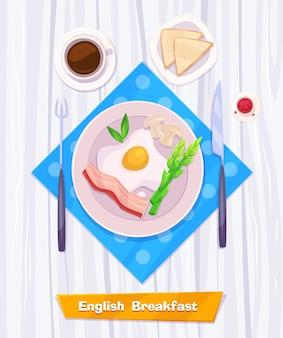 Café da manhã saudável com omelete, bacon, café e torradas. vista de cima na elegante mesa de madeira com espaço de cópia. ilustração das ações.