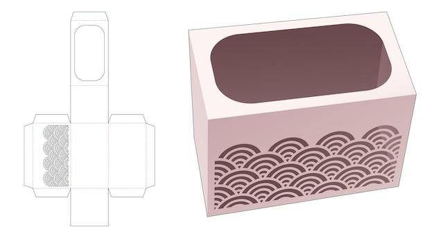 Caixa de papelaria com molde de onda estampada