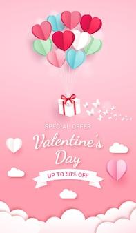 Caixa de presente com balão no estilo de corte de papel do céu. fundo do cartão de dia dos namorados.