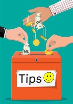 Caixa vermelha de gorjetas cheia de dinheiro. obrigado pelo serviço. dinheiro para manutenção. bom feedback ou doação. conceito de gratuidade. ilustração vetorial em estilo simples