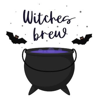 Caldeirão de halloween com poção de bruxa fervente. pote de veneno líquido roxo e bolhas. fermentação das bruxas