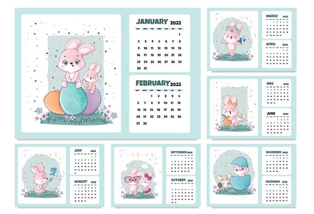 Calendar2022new6