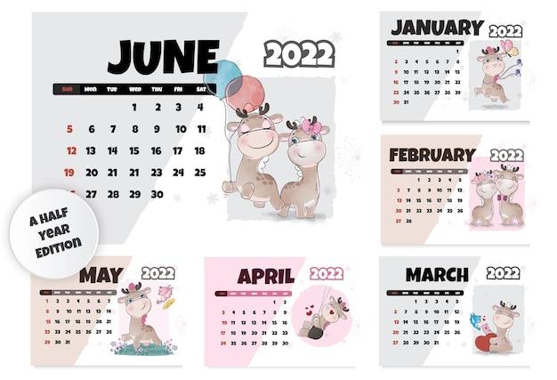 Calendar2022new8