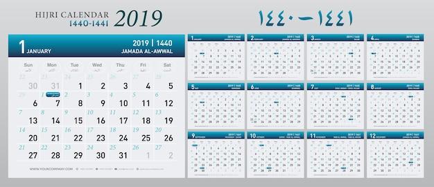 Calendário 2019 hijri 1440 a 1441 modelo islâmico