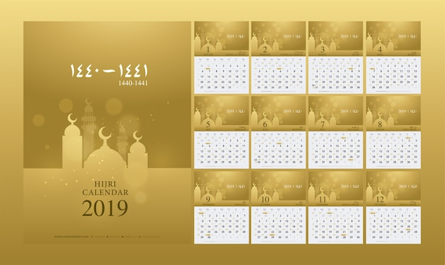 Calendário 2019 hijri 1440 a 1441 premium de ouro islâmico