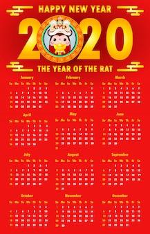 Calendário 2020. ano novo chinês
