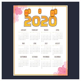 Calendário 2020 com tema asiático