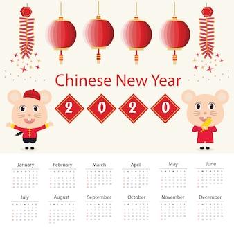 Calendário 2020 e feliz ano novo chinês