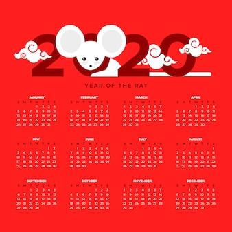 Calendário bonito ano novo chinês em design plano