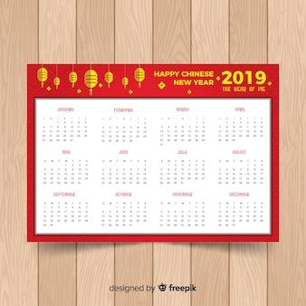 Calendário chinês 2019