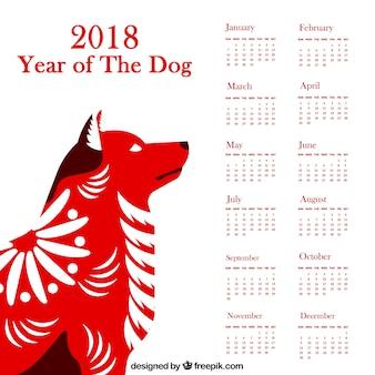 Calendário chinês do ano novo com cachorro