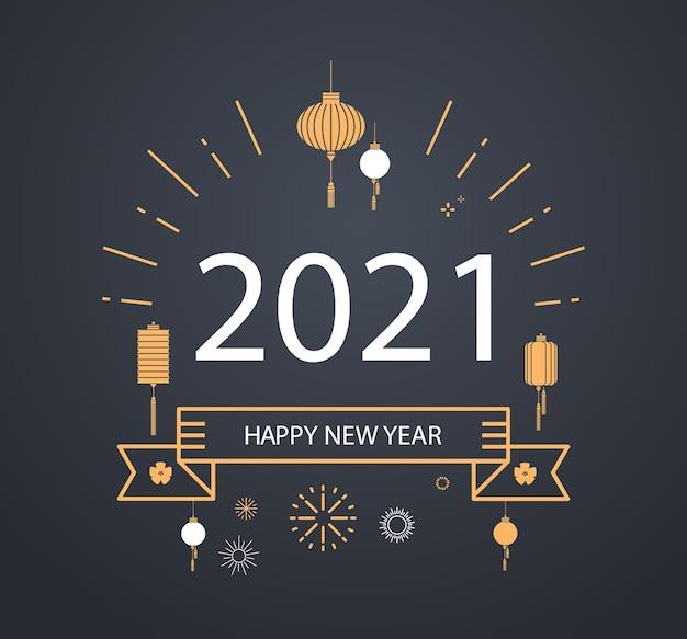 Calendário chinês para o ano novo de boi cartão postal panfleto convite cartaz ilustração vetorial
