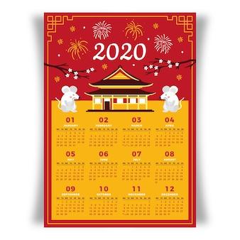 Calendário de ano novo chinês colorido mão desenhada