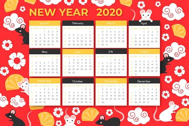 Calendário de ano novo chinês de design plano