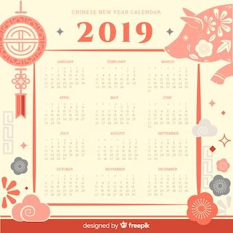 Calendário de ano novo chinês de elementos planos
