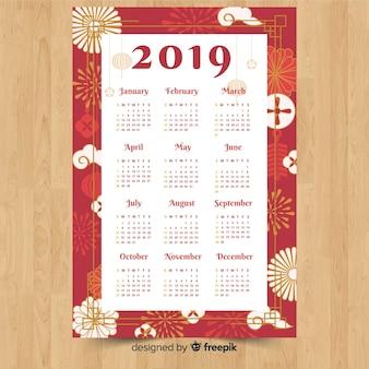 Calendário de ano novo chinês de fogos de artifício
