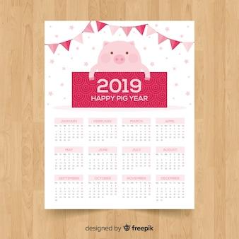 Calendário de ano novo chinês de guirlanda