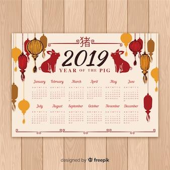 Calendário de ano novo chinês de mão desenhada 2019