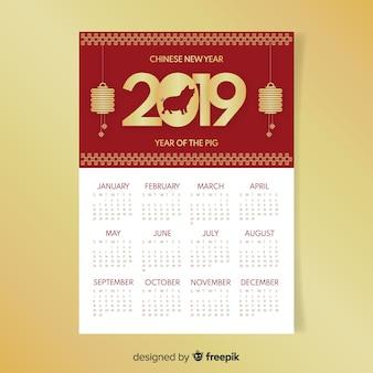 Calendário de ano novo chinês dourado