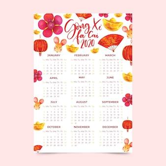 Calendário de ano novo chinês em aquarela com desenhos