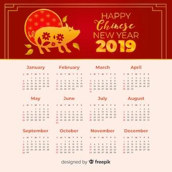 Calendário de ano novo chinês silhueta porco floral
