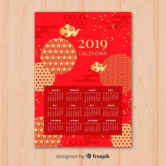 Calendário de ano novo chinês vermelho e dourado 2019