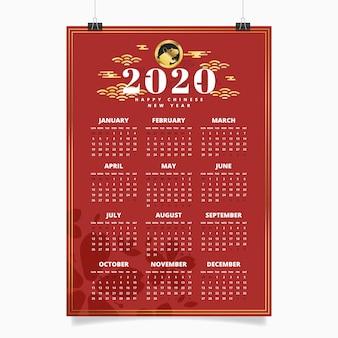 Calendário de ano novo chinês vermelho e dourado