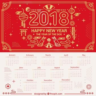 Calendário de ano novo vermelho e dourado chinês