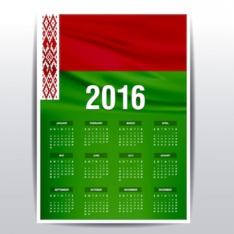 Calendário de belarus 2016