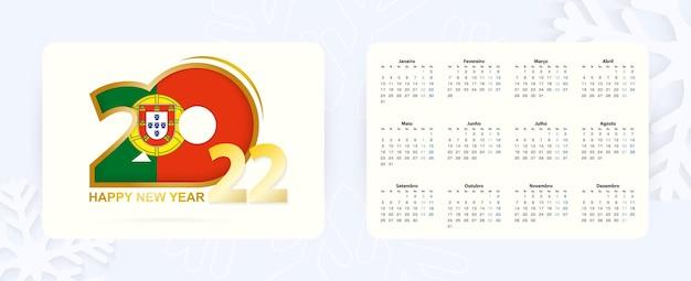 Calendário de bolso horizontal 2022 em português. ícone de ano novo 2022 com bandeira de portugal.