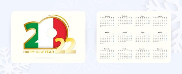 Calendário de bolso horizontal 2022 no idioma italiano. ícone de ano novo 2022 com bandeira da itália.