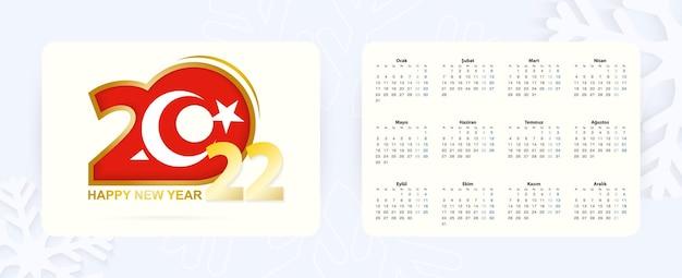 Calendário de bolso horizontal 2022 no idioma turco. ícone de ano novo 2022 com bandeira da turquia.
