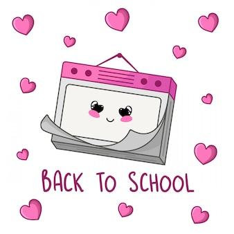 Calendário de desenhos animados de kawaii, volta ao conceito de escola
